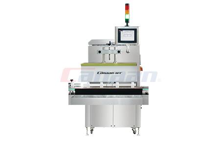 S200 Series Intelligent sealing machine (Water cooling)