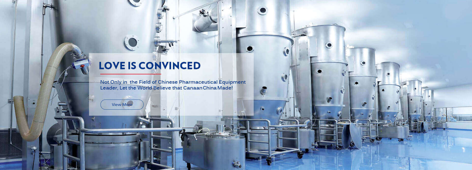 ليس فقط في مجال زعيم المعدات الصيدلانية الصينية، دع العالم يعتقد أن كنعان تشيلي صنع!