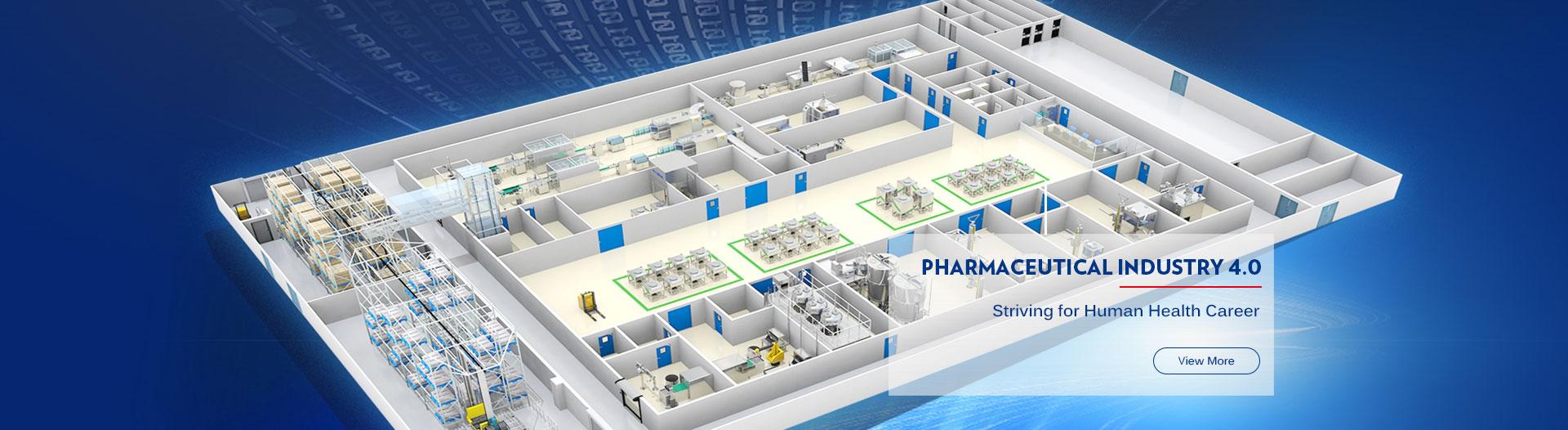 التركيز على القيمة الصناعية، والرعاية لصحة الإنسان
