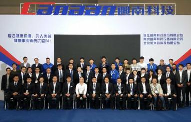أخبار المعارض-كنعان المعرض في سيب 2016 في تشونغتشينغ الصين