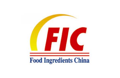 فيك المكونات الغذائية الصين
